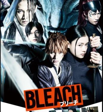 bleach 実写映画 無料動画